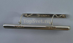 01051 ANTIQUE SILVER DEC Nervilamp