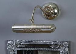 01008 DEC.ANTIQUE SILVER Nervilamp